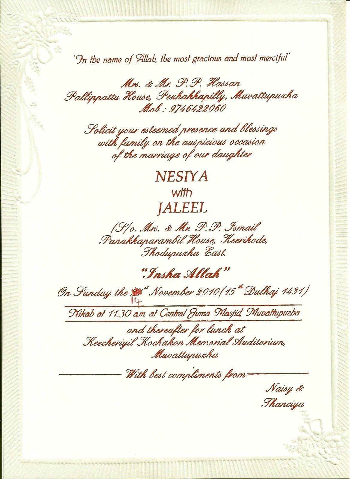 Islamic Wedding Invitations Image Result For Muslim Wedding