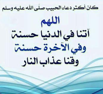 Google Peace Be Upon Him Quran Prayers