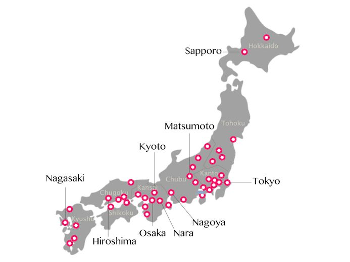 Nagomi Visit map Tokyo Yokohama Hiroshima Osaka Nara Kyoto