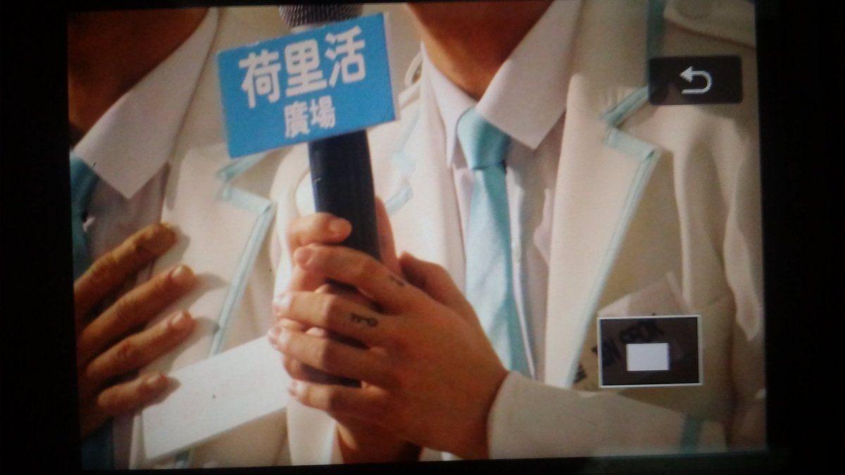 "sze on Twitter: ""160910 BOYS24 fanmeeting in hk👀 #소년24 #오진석 #진석 https://t.co/Ng6KMH5re9"""