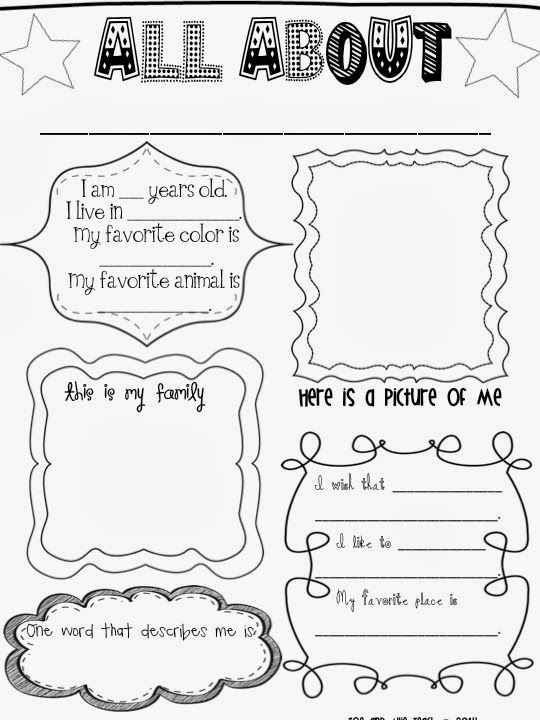 Joe and allie teach all about me freebie all about me for About me template for students