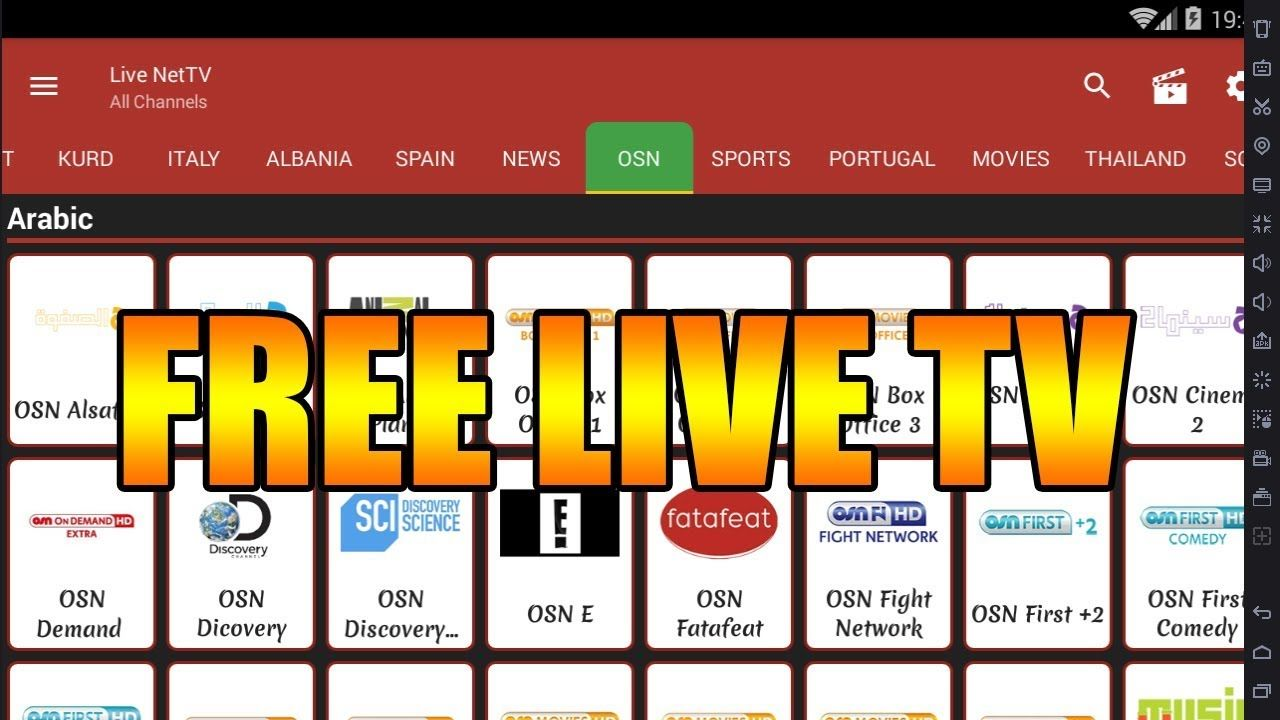 LIVE TV APK 2018 ALL WORLD IPTV USA & UK TV CHANNELS