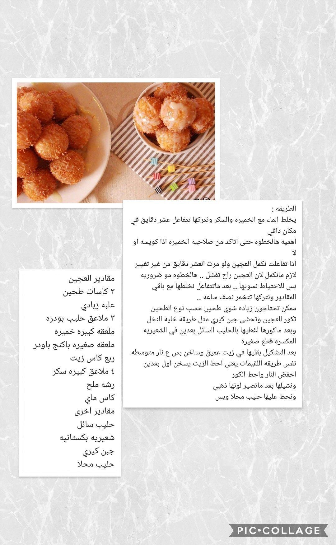 Pin By تجربه On Eta Food Fruit Cantaloupe