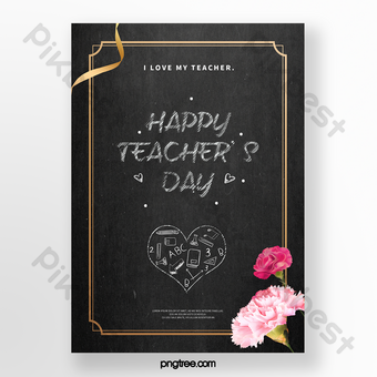 Over 1 Million Creative Templates By Pikbest Festival Posters I Love My Teacher Teachers Day Poster