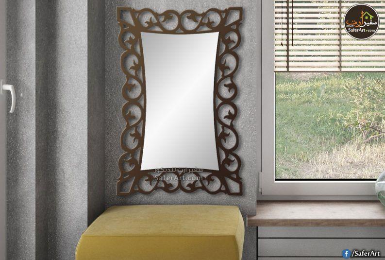 مراية حائط مودرن ديكورية سفير ارت للديكور Decor Design Home Decor