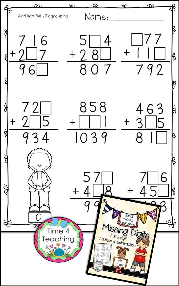 Missing Digits In Addition And Subtraction Problems Kindergarten Math Worksheets Addition Addition And Subtraction Math Addition Worksheets Free digit addition worksheets no