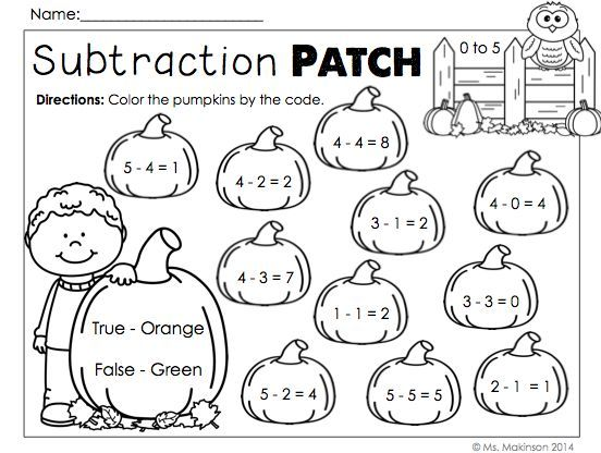 Image Result For Fall First Grade Worksheets Math Subtraction 1st Grade Math First Grade Worksheets