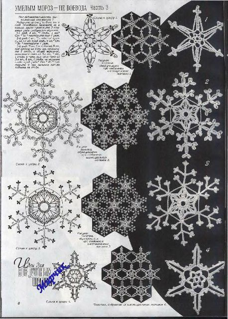 copos de nieve amor al crochet pinterest. Black Bedroom Furniture Sets. Home Design Ideas