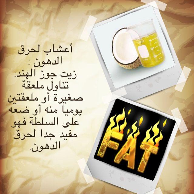 Pin On Health Tips