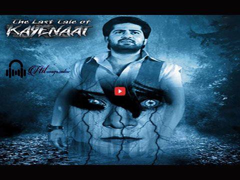 the last tale of kayenaat movie download