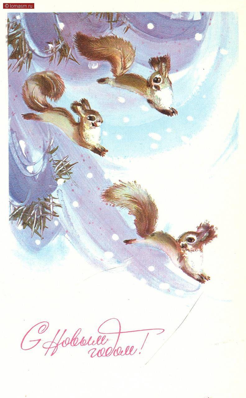 советская открытка весна на носу хороший вариант как