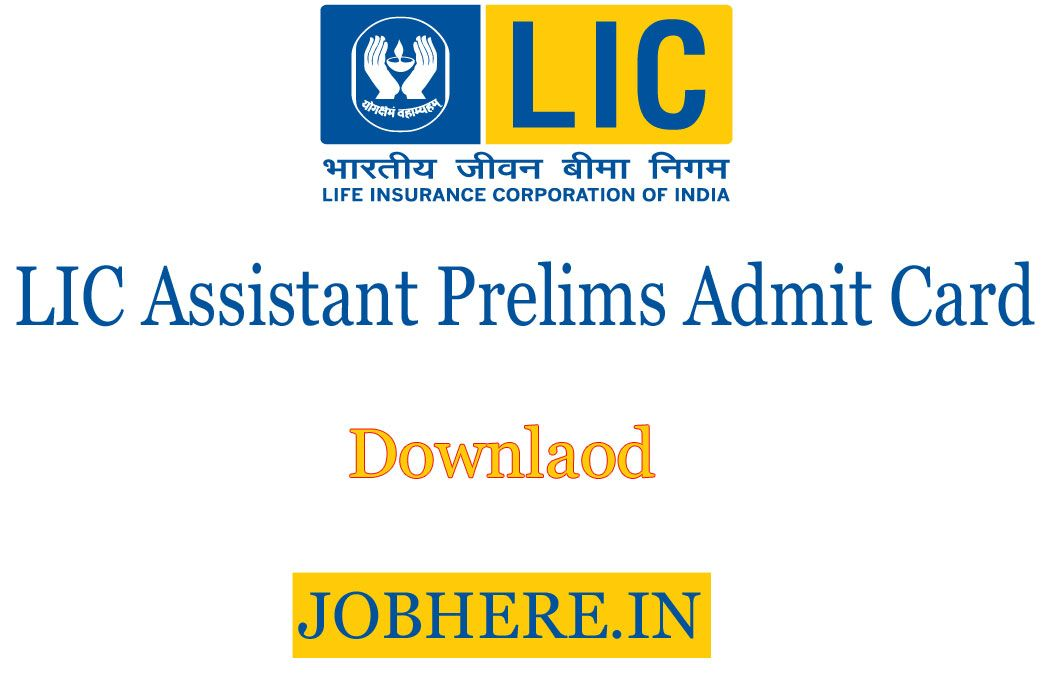 Lic Assistant Prelims Admit Card 2019 To Be Out Soon Check Dates