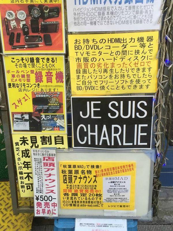chine je suis charlie