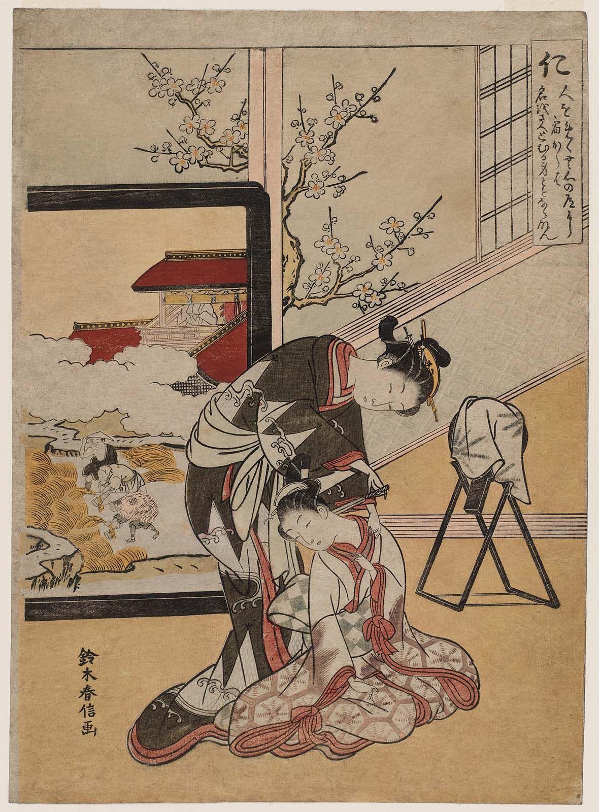 Benevolence (Jin), from the series The FIve Virtues (Gojô) 1767 (Meiwa 4) Artist Suzuki Harunobu,