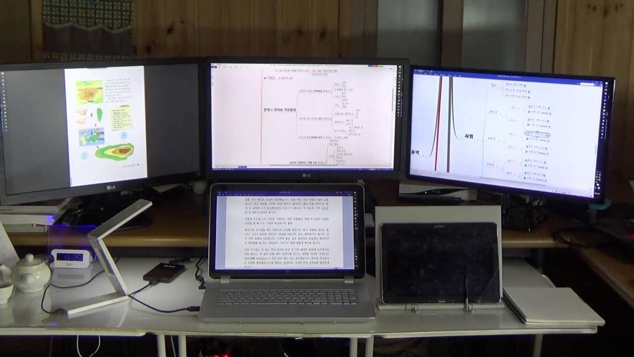 작업 생산성을 높여보자, 다중 모니터 시스템(Multi Monitor System)!