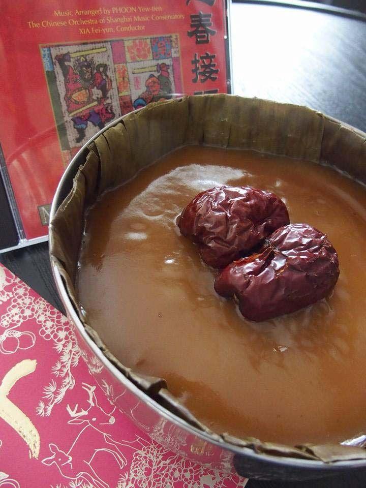 Nian Gao By Kitty Katherine Goh Nian Gao Food Chinese New Year Food