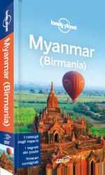 MYANMAR LONELY PLANET EBOOK