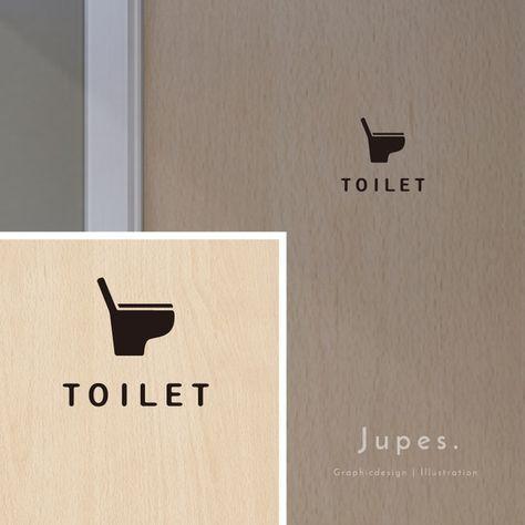 トイレ Toilet 用サインステッカー 黒 白に変更可 ステッカー