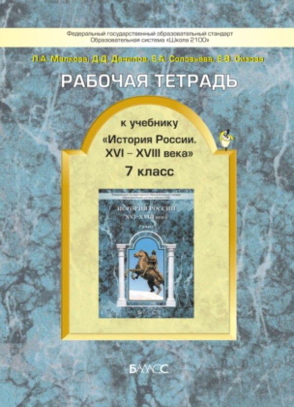 Календарно-тематическое планирование русский язык 3 класс умк гармония