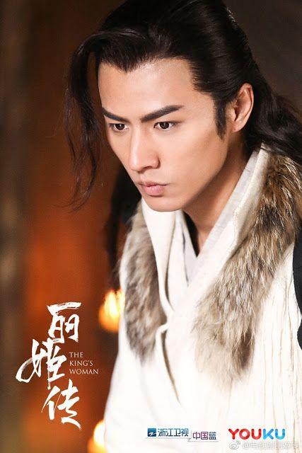 Image result for the king's woman jing ke