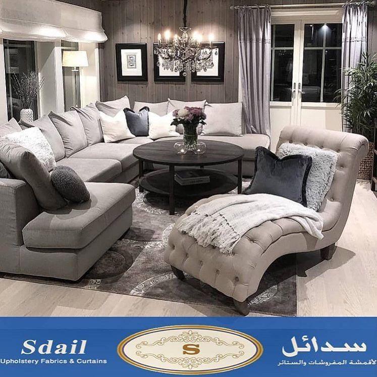 New The 10 Best Home Decor With Pictures مرر لمشاهدة الصور واتساب خدمة العملاء 966 53 342 2949 Interior Design Home Decor British Home Decor
