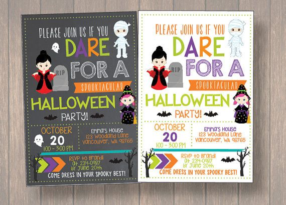 23 free printable birthday invitations downloadable halloween
