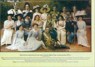 Royal Musings: Modern Montenegro