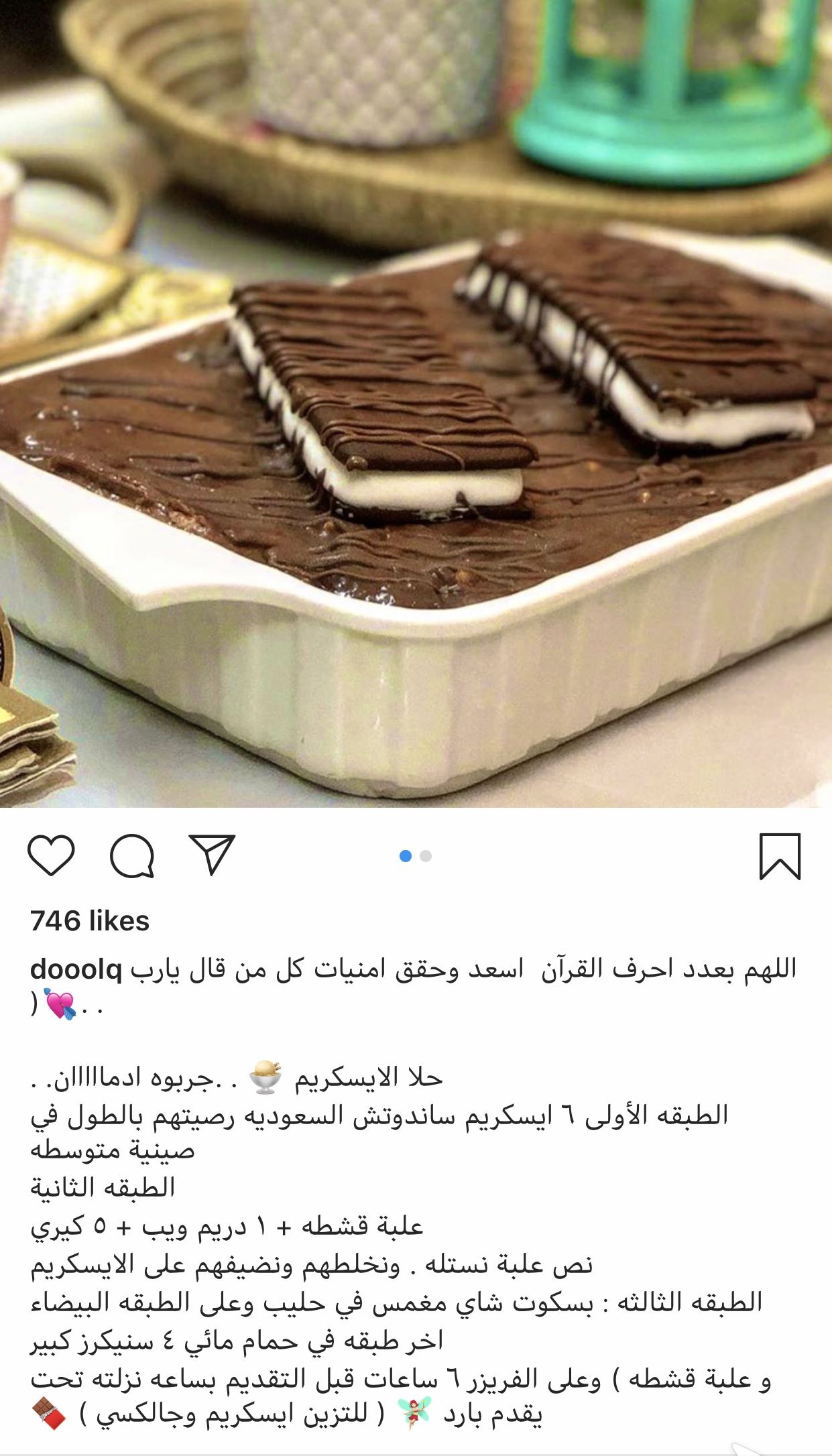 Pin By Najlatala On طبخات In 2020 Cafe Food Food I Foods