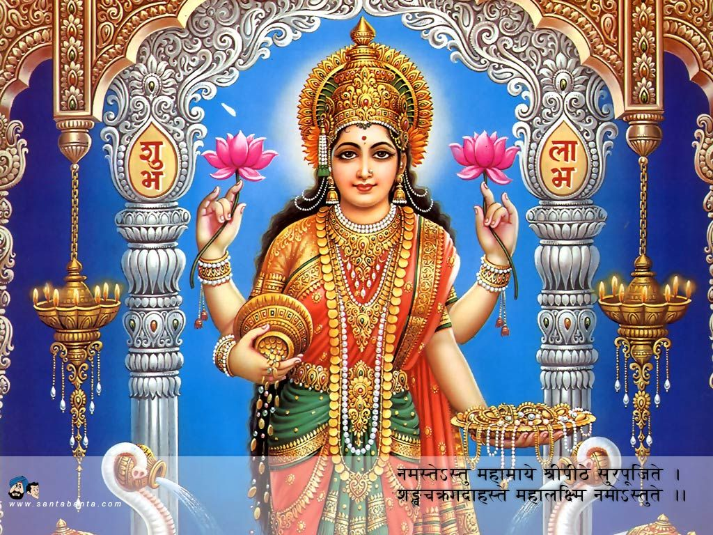 Free Download 22 Goddess Lakshmi 1080p Wallpapers   Мантра ...