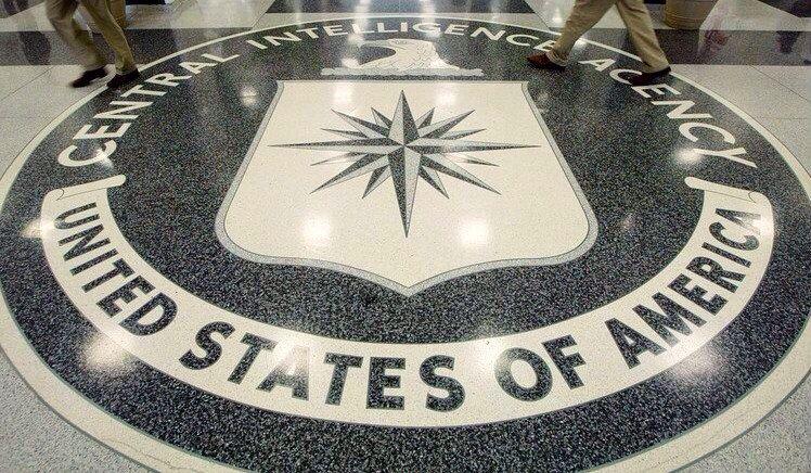 CIA logo on floor of building Cia, The unit, Leadership