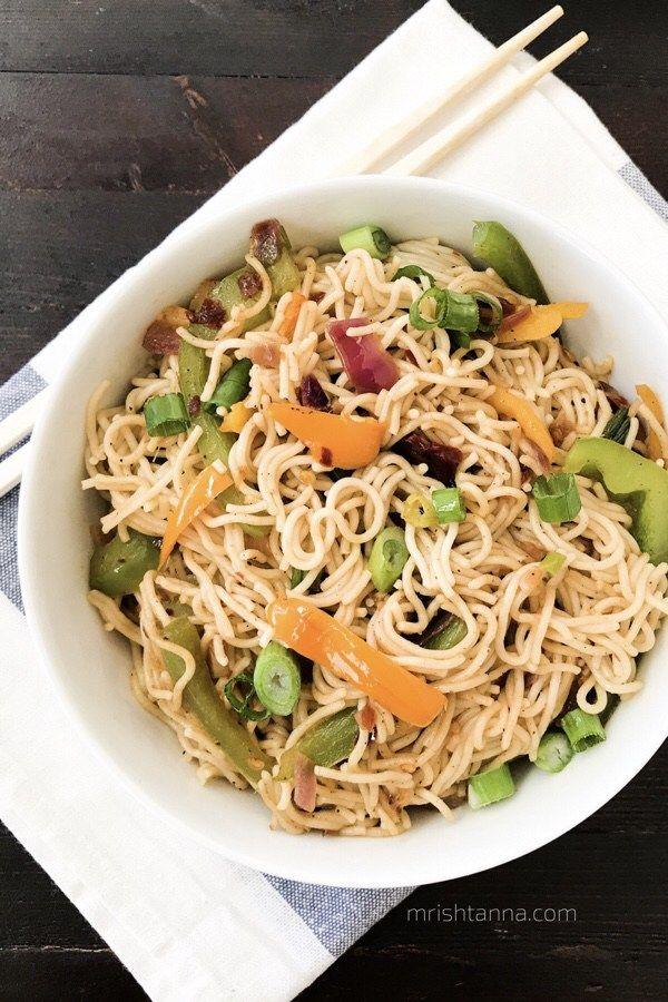 Spicy Vegan Rice Noodles