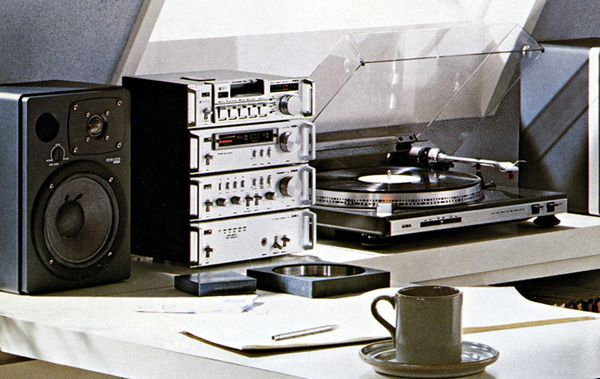 For Sale - Aiwa 22 Series - Micro Hifi - 70s Classic   Boombox