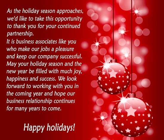 As the Holiday Season is upon us, we find ourselves reflecting on the past year and on those who have helped us shape our business. We value our relationship with you and look forward to working with you in the year to come. We wish you a Happy Holiday Season and a New Year filled with Peace and Prosperity