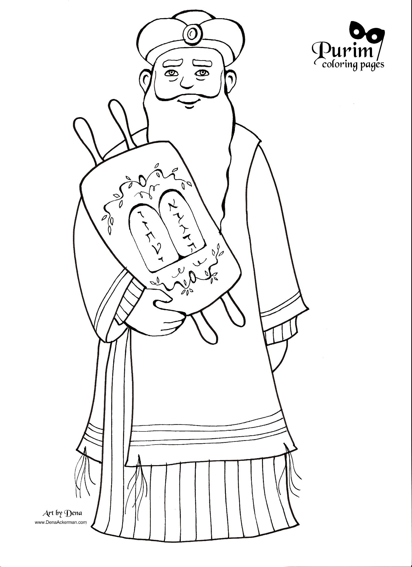 Free Coloring Purim Page From Jewishaartbyann Coloring Pages