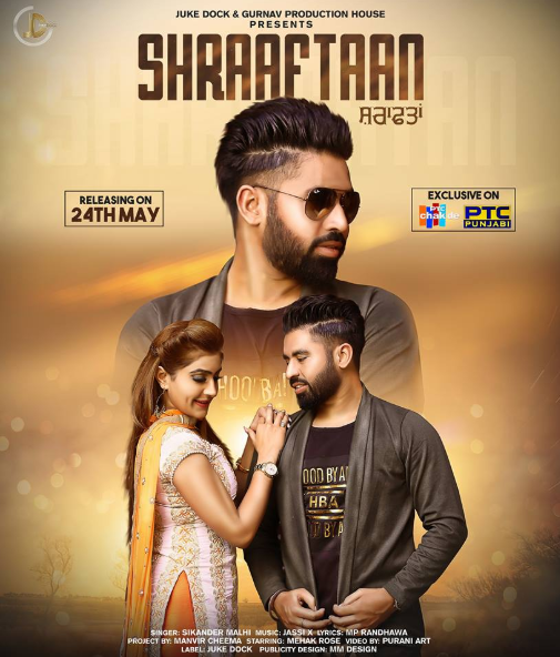 New song punjabi 2019 mp3 download