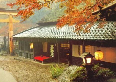 Estructura de casas japonesas Mi casa miniatura Pinterest