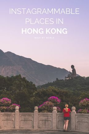 The 9 most Instagrammable spots in Hong Kong | travel