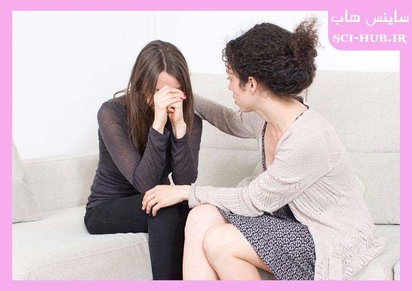 رفتار صحیح با فرد افسرده