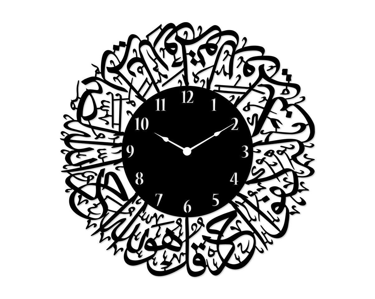 Pin on islamic metal art