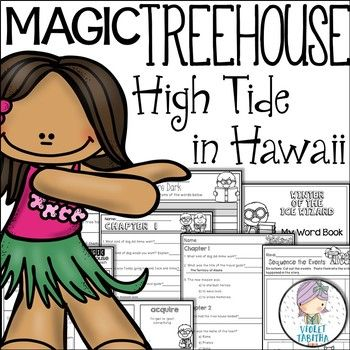 High Tide In Hawaii Magic Tree House Comprehension Unit Violet