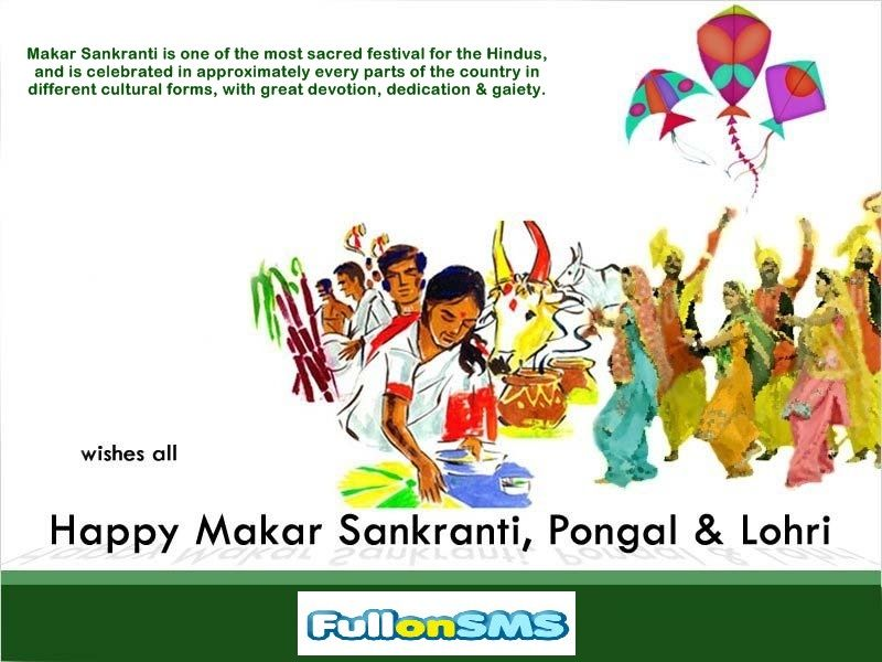 Image result for lohri, makar sankranti and pongal images