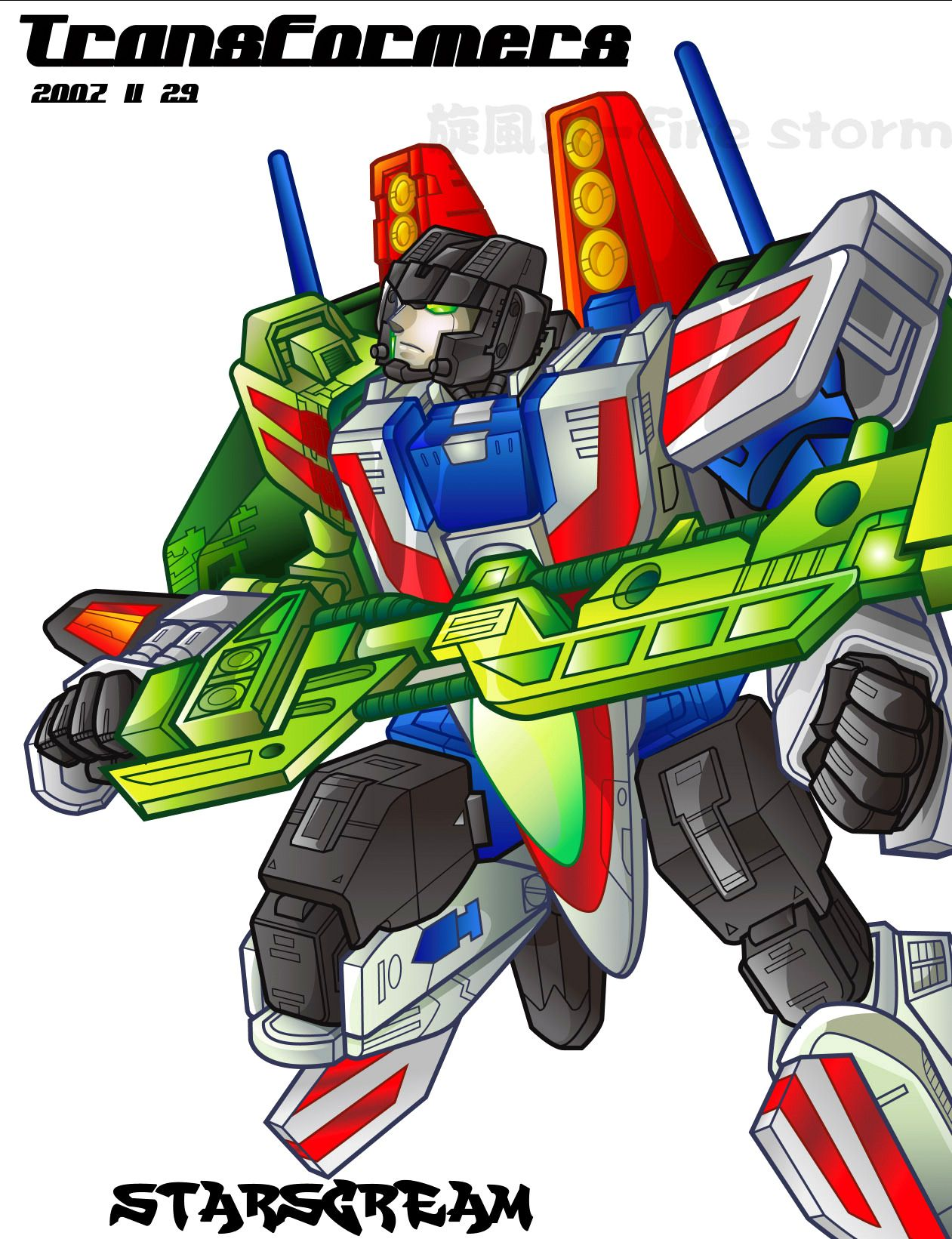 Transformers Energon Starscream gun C9