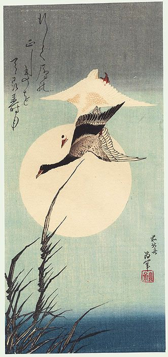 japanese print two geese moon - Google Search