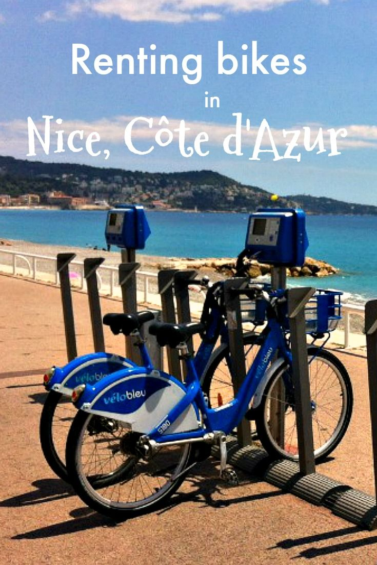Renting bikes from the public bike share scheme in Nice is easy, fun, cheap and environmental. It's a great way to get around the Côte d'Azur seafront cities.