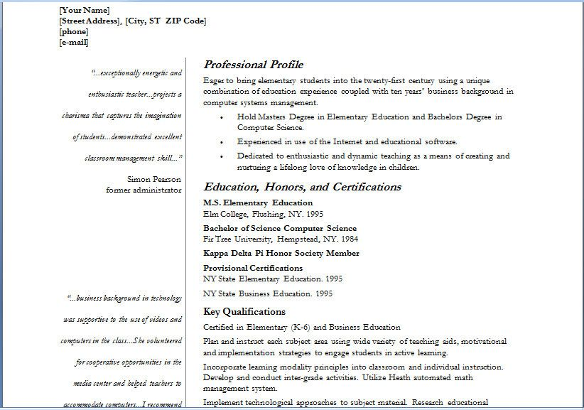 MCA Resume Format For Experience Download - http\/\/www - first grade teacher resume