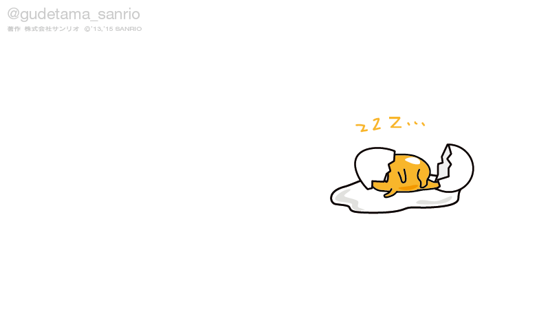 LITTLE GUDETAMA!!!