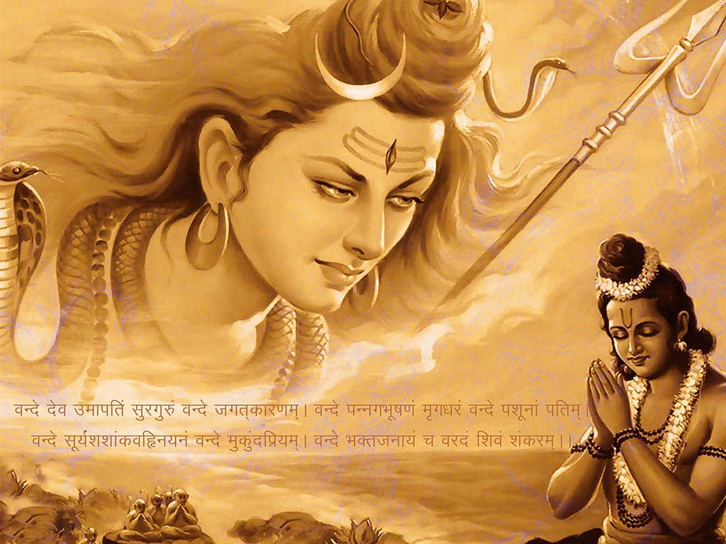 Free Download Lord Shiva Wallpapers Devotional Songs Shiva