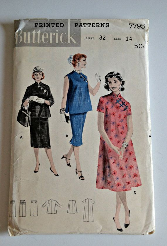Vintage Maternity Sewing Pattern - Butterick 7795 | Cheongsam ...