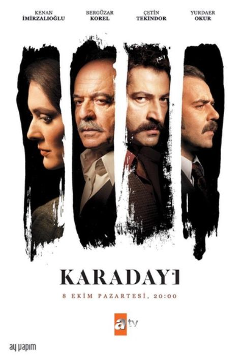 Karadayi - turkish series | Favourit TV show | Series movies, Drama