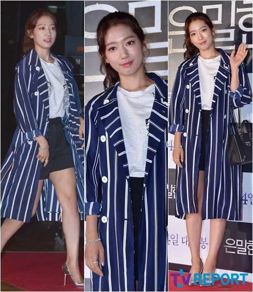 Park Shin-hye shines at VIP preview for 'Perfect Proposal' @ HanCinema :: The Korean Movie and Drama Database
